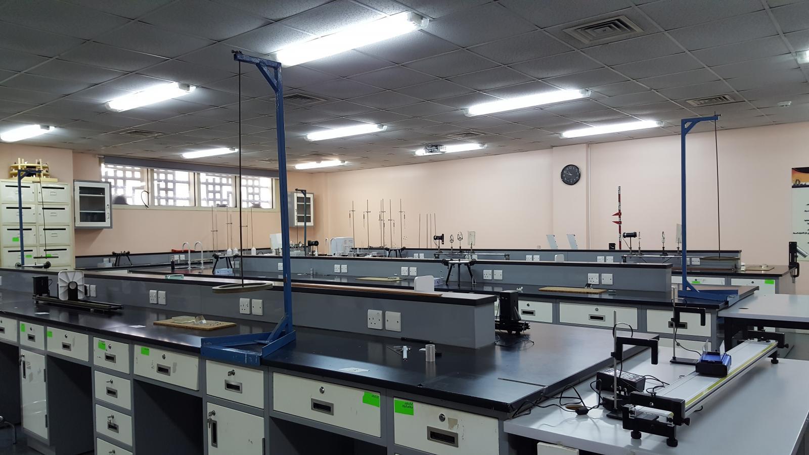 Al-Zahir Laboratory 1